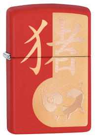 Zippo 29661 Year of the Pig, Red Matte